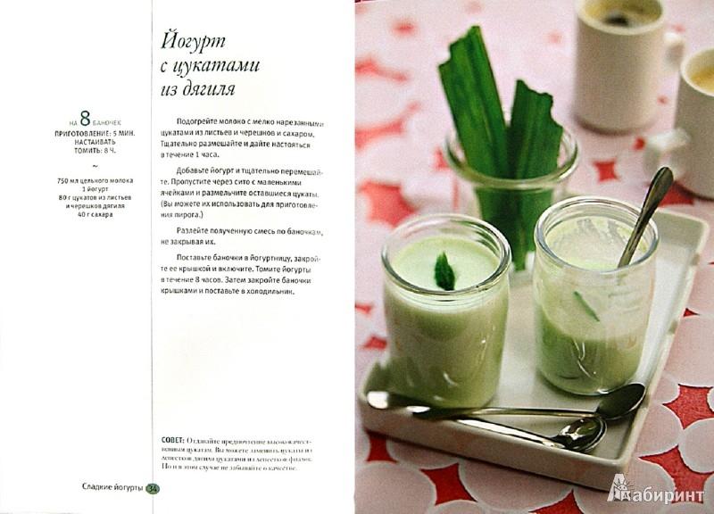 рецепты домашнего приготовления дрожжей