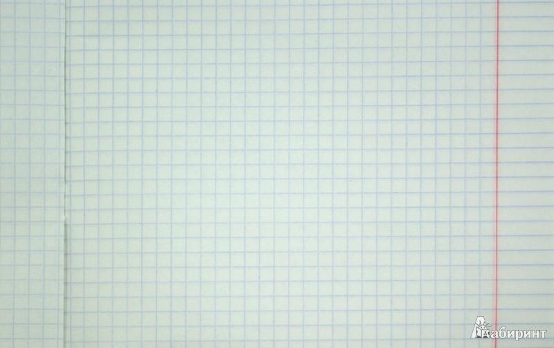 """Иллюстрация 1 из 7 для Тетрадь тематическая """"География"""". Клетка. 48 листов (27122)   Лабиринт - канцтовы. Источник: Лабиринт"""