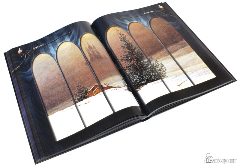 Иллюстрация 1 из 5 для Свет в ночи. Ноктюрн в живописи   Лабиринт - книги. Источник: Лабиринт