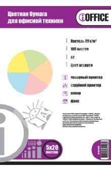 """Бумага цветная А4 """"iOffice"""" (100 листов, цвет ассорти) (IO-801005) Proff"""
