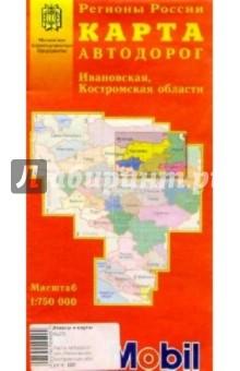 Карта автодорог скл.: Ивановская, Костромская обл.