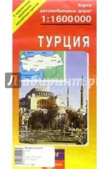 Карта автодорог скл.: Турция