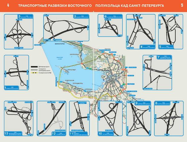Карта петербурга с поиском