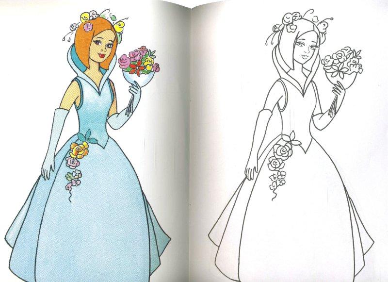 Иллюстрация 1 из 11 для Посмотри и раскрась: Невесты | Лабиринт - книги. Источник: Лабиринт