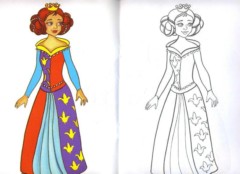 Иллюстрация 1 из 5 для Посмотри и раскрась: Принцессы   Лабиринт - книги. Источник: Лабиринт