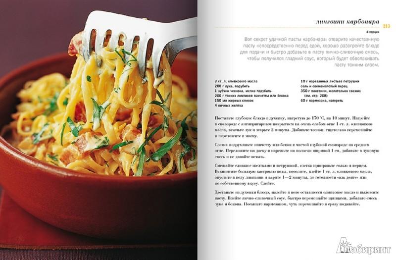 Кулинарные рецепты с фотографиямиб салат из яйцо