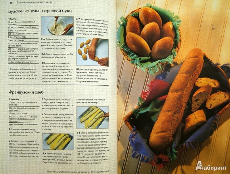 Иллюстрация 1 из 10 для Хрустящий хлеб и круассаны, воздушные пироги и булочки   Лабиринт - книги. Источник: Лабиринт