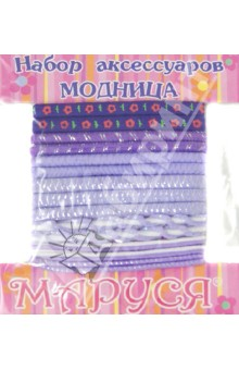 """Набор резинок """"МОДНИЦА"""" на картонке, фиолетовые (40274)"""