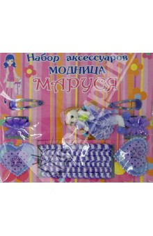 """Набор аксессуаров для волос """"МОДНИЦА"""" на картонке (43673)"""
