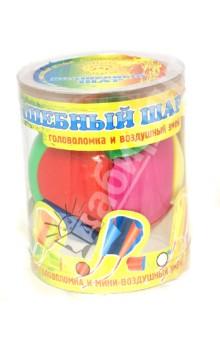"""Игрушка """"Волшебный шар"""" (39983) Премьер-игрушка"""