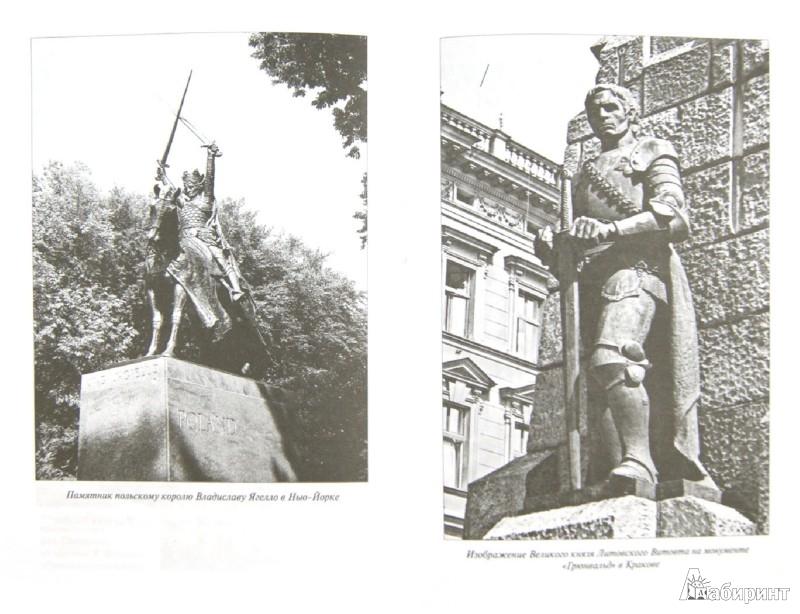 Витовт отвёл свои войска изза