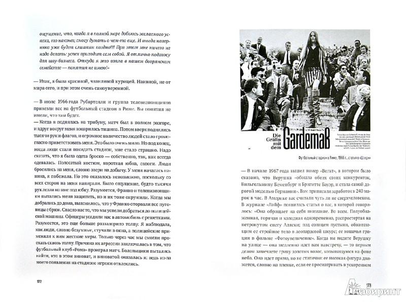Иллюстрация 1 из 23 для Верушка. Моя жизнь - Ровер, Лендорф | Лабиринт - книги. Источник: Лабиринт