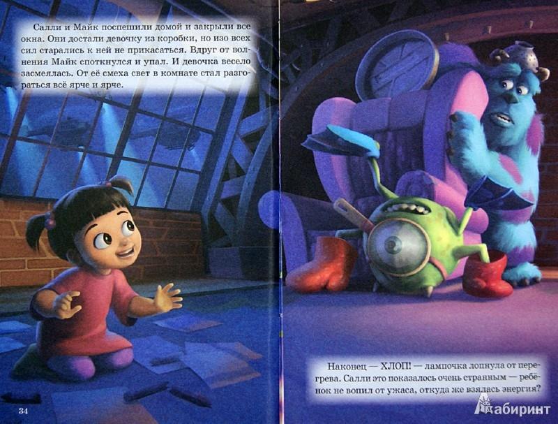Иллюстрация 1 из 3 для Корпорация монстров. Мои любимые сказки   Лабиринт - книги. Источник: Лабиринт