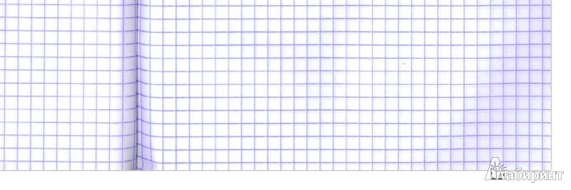 """Иллюстрация 1 из 3 для Тетрадь в клетку """"Витражи"""", 96 листов, А5, в ассортименте (ТК963942)   Лабиринт - канцтовы. Источник: Лабиринт"""
