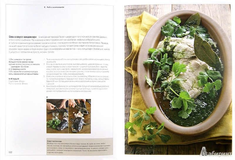 Как приготовить картофельную запеканку с яйцом