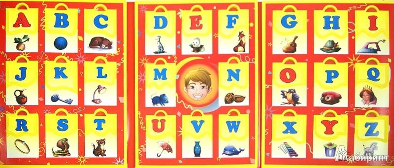 Иллюстрация 1 из 1 для Веселый английский алфавит Лабиринт - книги