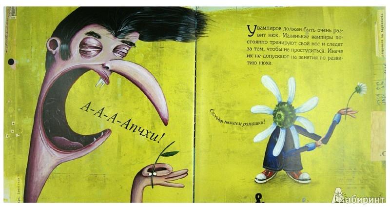 Иллюстрация 1 из 4 для Чем занимаются вампиры, когда не кусают детей? - Лямур-Кроше, Домас   Лабиринт - книги. Источник: Лабиринт