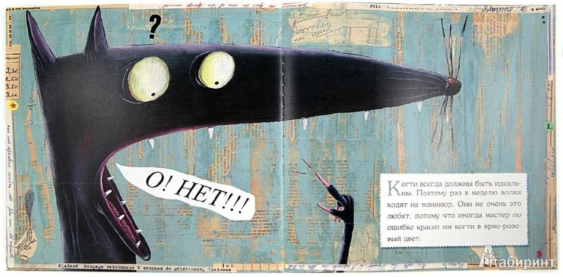 Иллюстрация 1 из 4 для Чем занимаются волки, когда не пугают детей? - Лямур-Кроше, Домас | Лабиринт - книги. Источник: Лабиринт