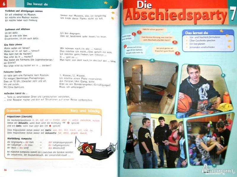 Иллюстрация 1 из 3 для Немецкий язык. Второй иностранный язык. 8 класс. Учебник. ФГОС - Аверин, Джин, Рорман, Ризу | Лабиринт - книги. Источник: Лабиринт