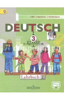 Гдз Решебник Рабочие Тетради по Немецкому языку 5 Класс