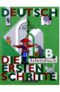 Первые Шаги: Рабочая тетрадь к учебнику немецкого языка для 3 класса. Часть Б