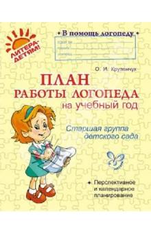 big   Публикации   Моя Югра   Конкурсы Для Детей, Педагогов, Воспитателей И Родителей