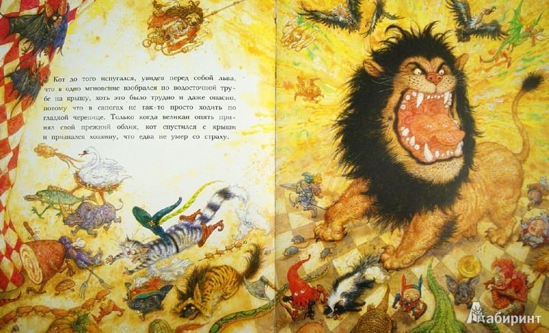 Иллюстрация 1 из 26 для Кот в сапогах - Шарль Перро | Лабиринт - книги. Источник: Лабиринт