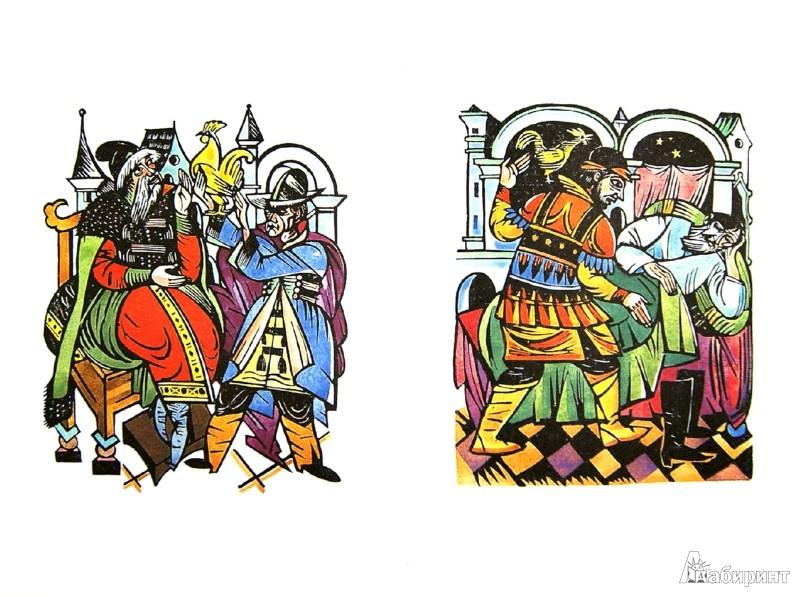 Иллюстрация 1 из 12 для Мир сказки. На русском и немецком языках. В 2-х томах. Том 1.   Лабиринт - книги. Источник: Лабиринт