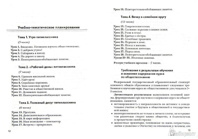 Роман нермин безмен курт сеит и шура читать роман на русском