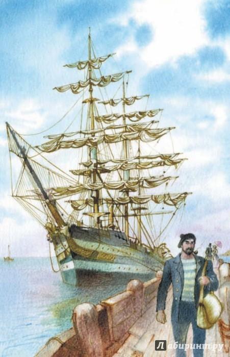 Иллюстрация 1 из 47 для Алые паруса - Александр Грин | Лабиринт - книги. Источник: Лабиринт
