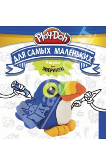 Play-Doh. Рисуем зверинец. Для самых маленьких
