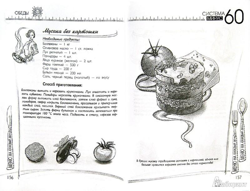 Рецепт рулетиков из бекона с курицей