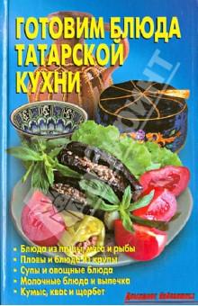 Блюда из белых грибов со сметаной