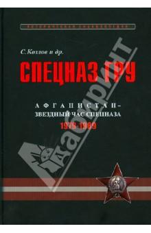 А А Богданов Биографический очерк / Тектология