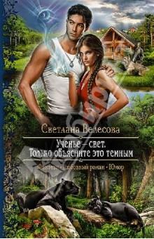 А.с. пушкин сказка руслан и людмила читать