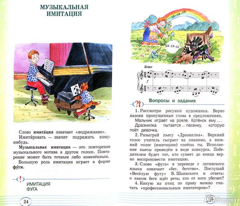 Детские сказки от года читать онлайн