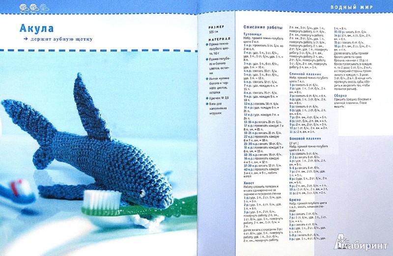Иллюстрация 1 из 25 для Вяжем игрушки. 100 лучших идей - Андреа Бигель | Лабиринт - книги. Источник: Лабиринт