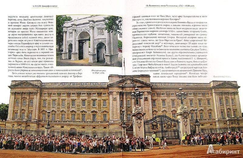 Иллюстрация 1 из 11 для Лондон. Биография города - Кристофер Хибберт | Лабиринт - книги. Источник: Лабиринт