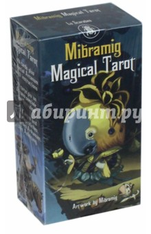 Магическое Таро МибрамигГадания. Карты Таро<br>Карты Таро + руководство.<br>78 карт.<br>Упаковка: картонная коробка.<br>