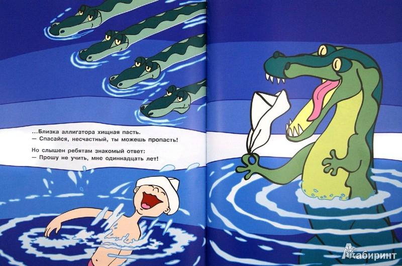 Иллюстрация 1 из 29 для Сказки Сергея Михалкова - Сергей Михалков | Лабиринт - книги. Источник: Лабиринт