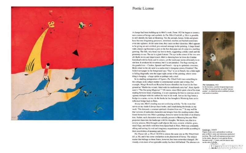 Иллюстрация 1 из 6 для Joan Miro. 1893-1983. The Poet Among the Surrealists - Janis Mink | Лабиринт - книги. Источник: Лабиринт