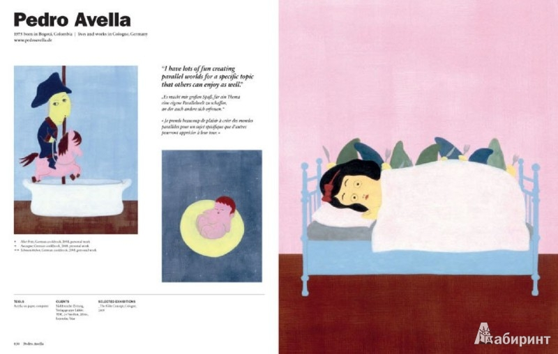 Иллюстрация 1 из 6 для Illustration Now! Vol.3 - Julius Wiedemann | Лабиринт - книги. Источник: Лабиринт