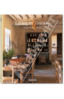 Living in Tuscany / Стиль Тоскана