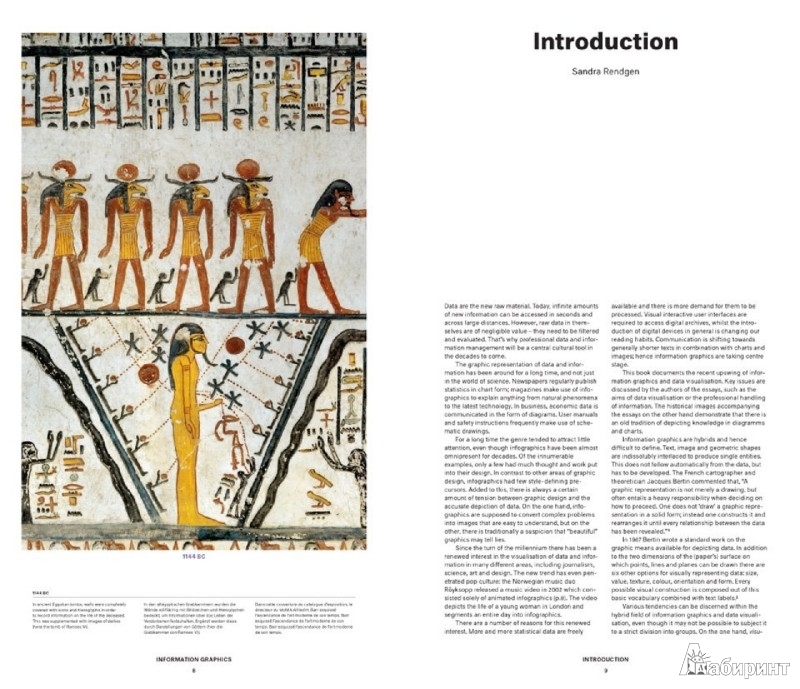 Иллюстрация 1 из 9 для Information Graphics - Sandra Rendgen   Лабиринт - книги. Источник: Лабиринт