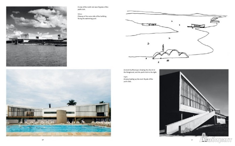 Иллюстрация 1 из 8 для Oscar Niemeyer. 1907-2012. The Once and Future Dawn - Philip Jodidio | Лабиринт - книги. Источник: Лабиринт