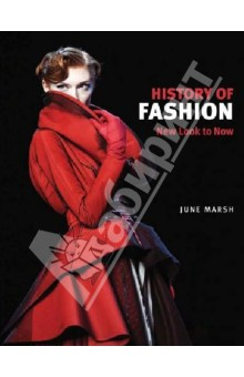 Marsh June A History of Fashion: New Look to Now / История моды