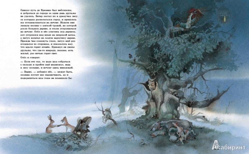 снежная королева книга в картинках