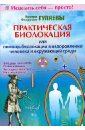 Гуляев Эдуард Александрович