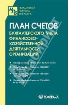Учебник русский язык 5-9 класс бабайцева чеснокова читать