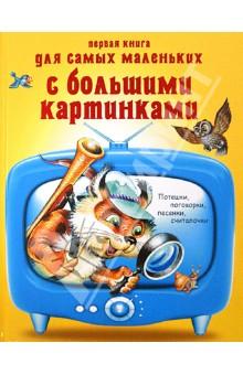 Детские песни из Веселой карусели - Советские